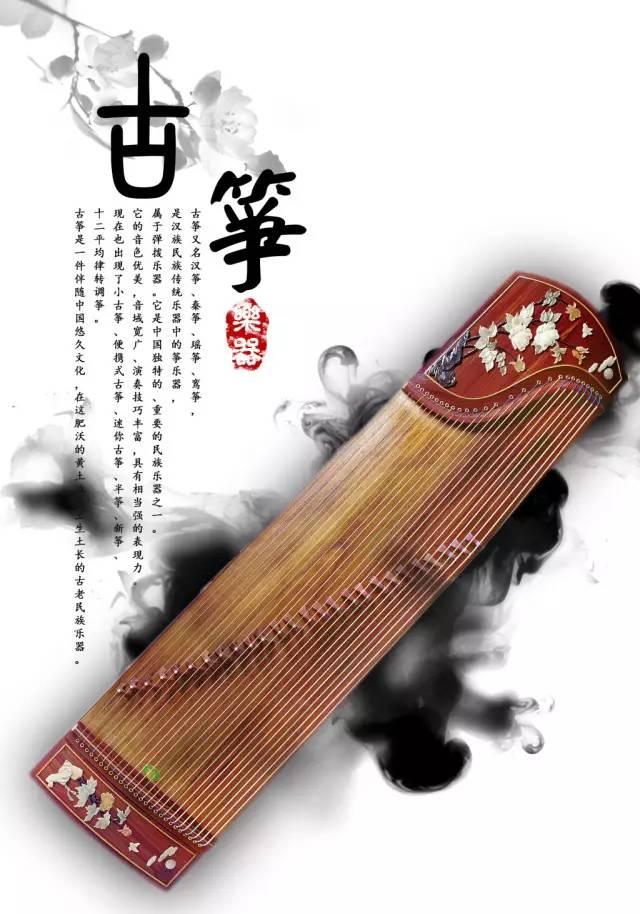 """""""贝壳音乐私塾""""国乐大师古筝课程"""
